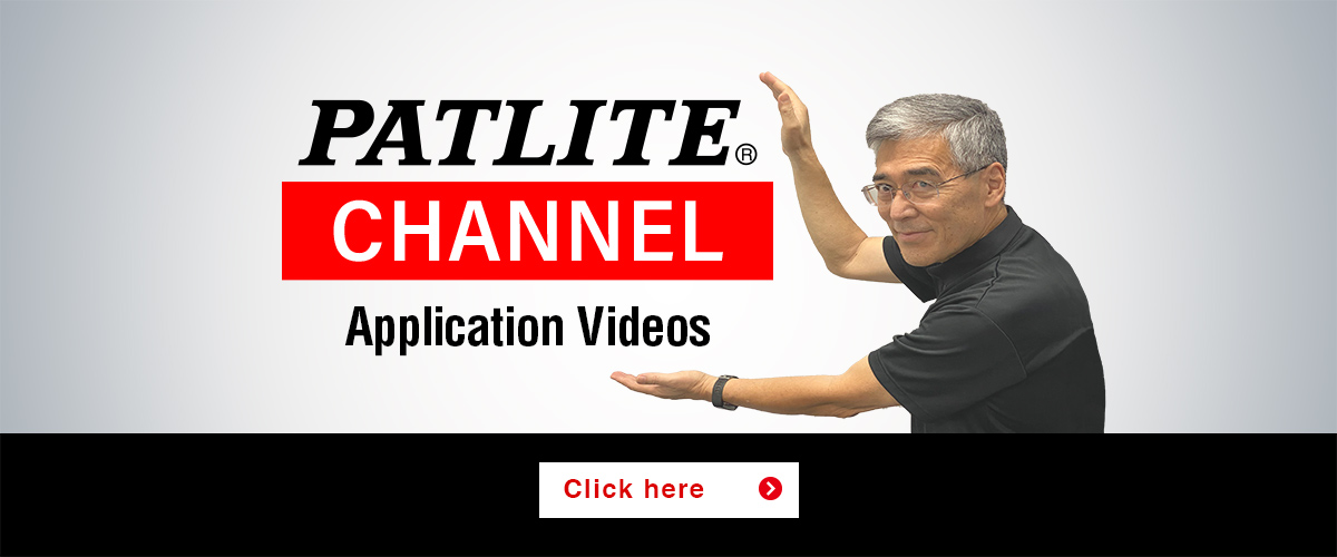 PATLITE_CHANNEL